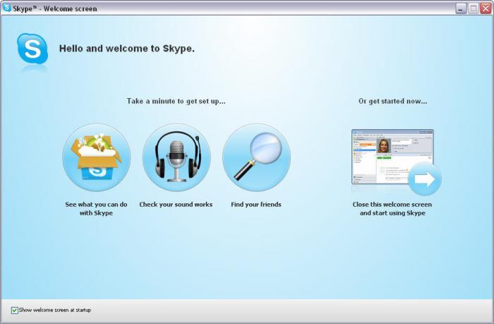 Скайп как сделать одно окно